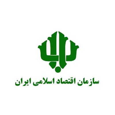 سازمان اقتصاداسلامی شیراز