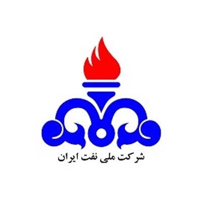 شرکت نفت استان همدان
